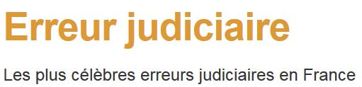 Erreur judiciaire